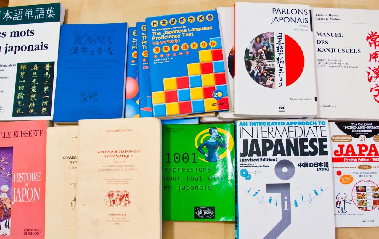 利用Facebook来每天学点日文吧