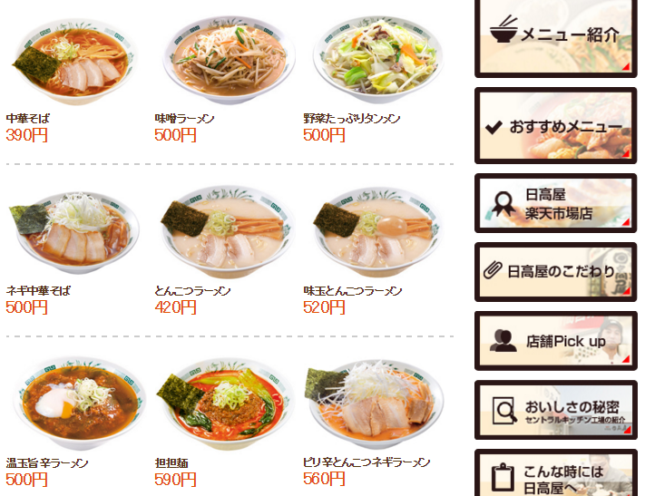 5种基本汤底
