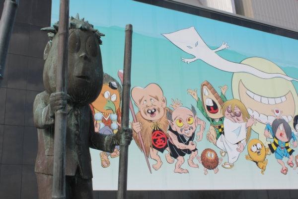 鸟取县:漫画王国