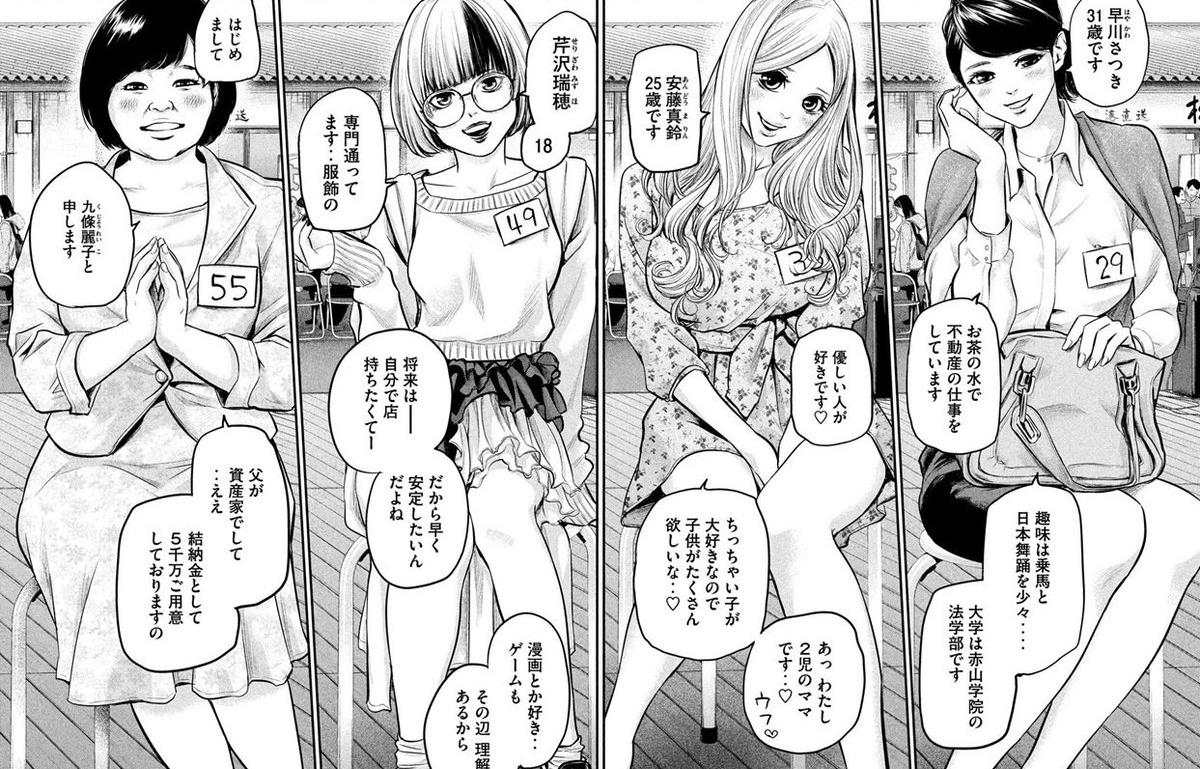 面对这四种风格完全不同的女性,谁又是你的女神呢?