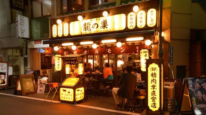 ■来自大阪,受大众热评的烤肉店■ 烤肉Horumon 龙之巢 新宿三丁目店