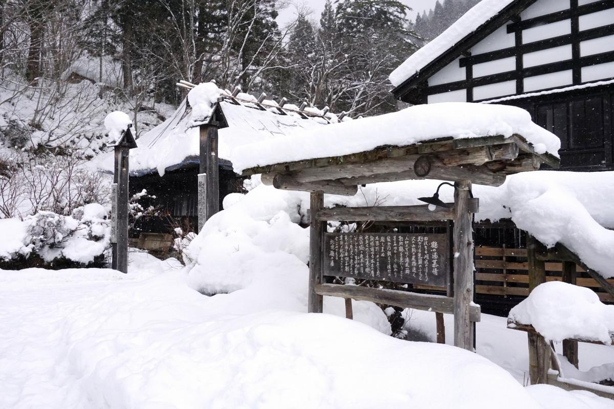 4. 乳头温泉(秋田县)