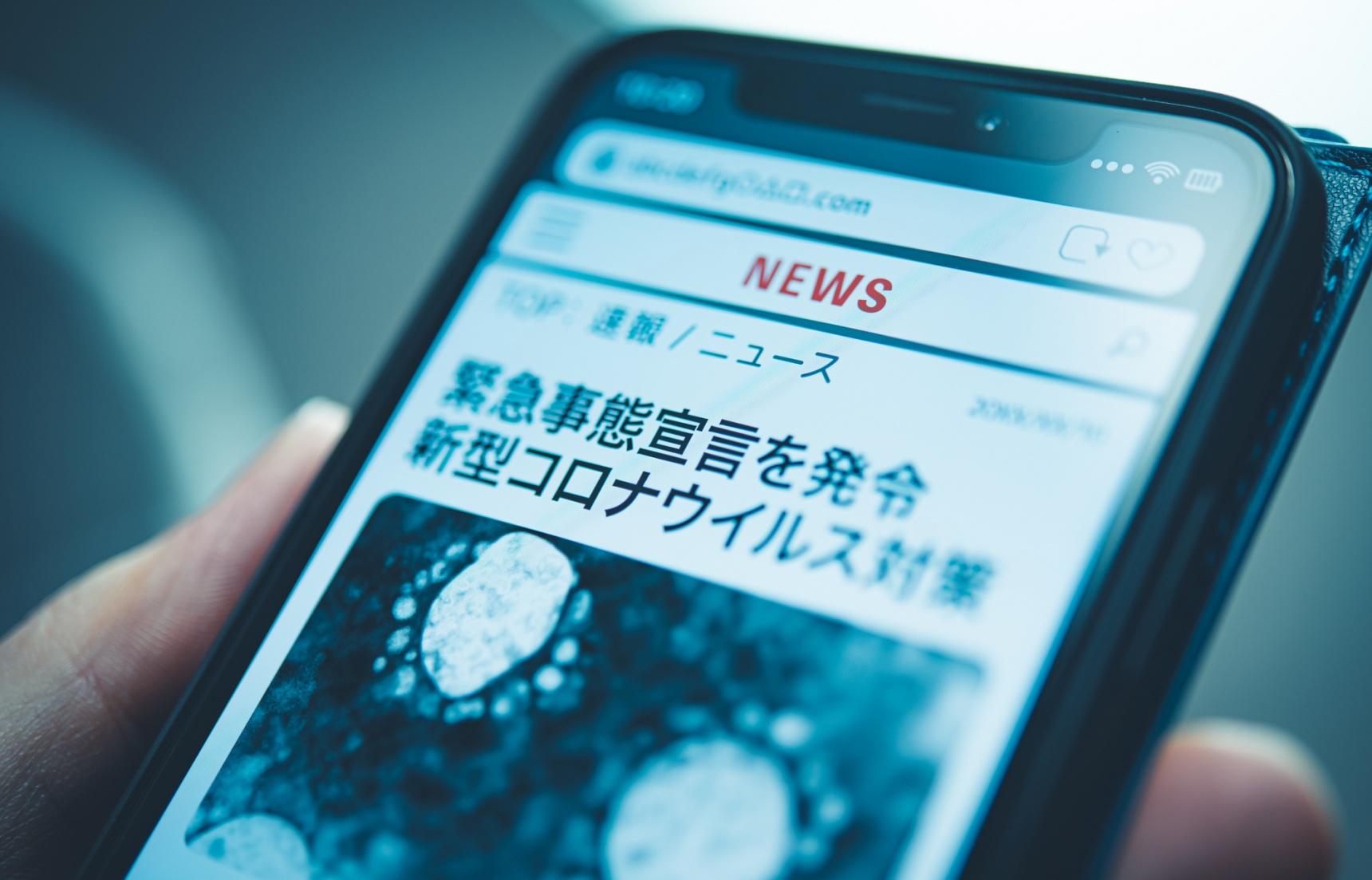 新冠疫情之后——大预测!日本将发生哪些变化?