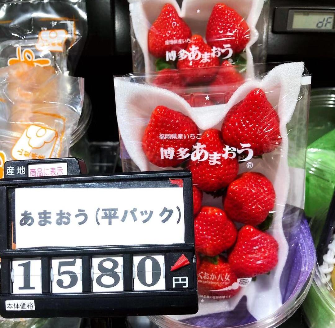 日本的水果,真的那么贵?
