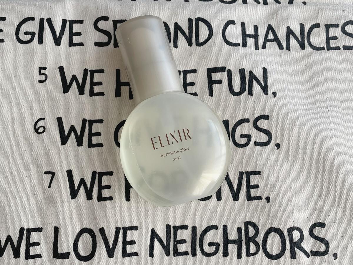 Elixir 保湿喷雾